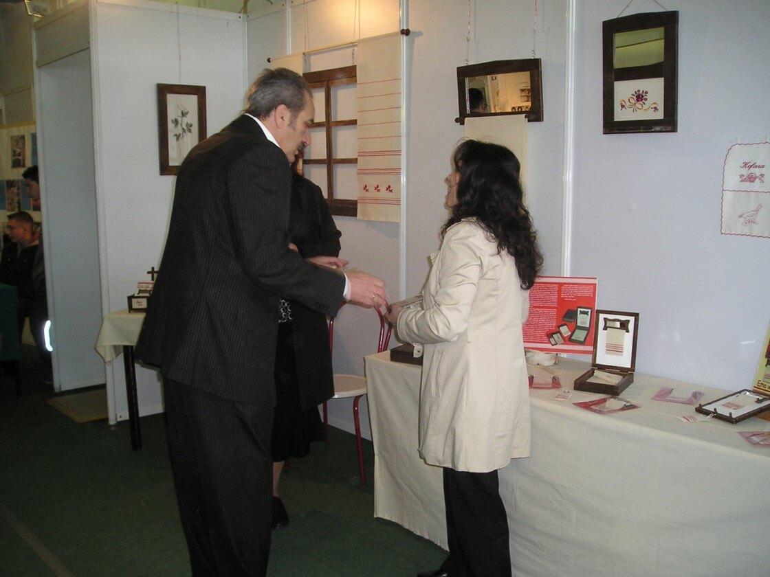 Sajam Gudovac - proljeće 2008